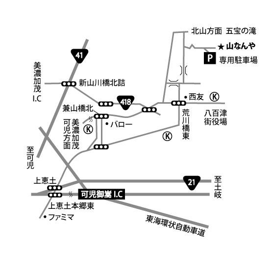 nanya-map-20140522